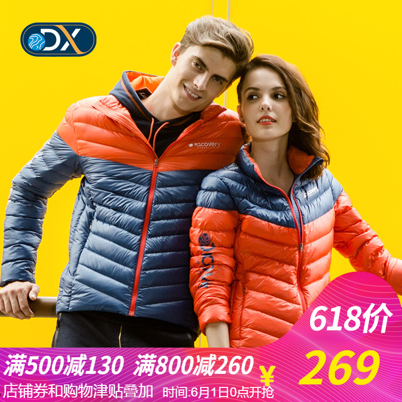 [Clear]Discovery down jacket men and women short and thin section outdoor Slim warm white duck down couple models