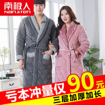 Antarctic winter bathrobe autumn winter nightgown female Winter men thickening long paragraph coral fleece pajamas cotton couple