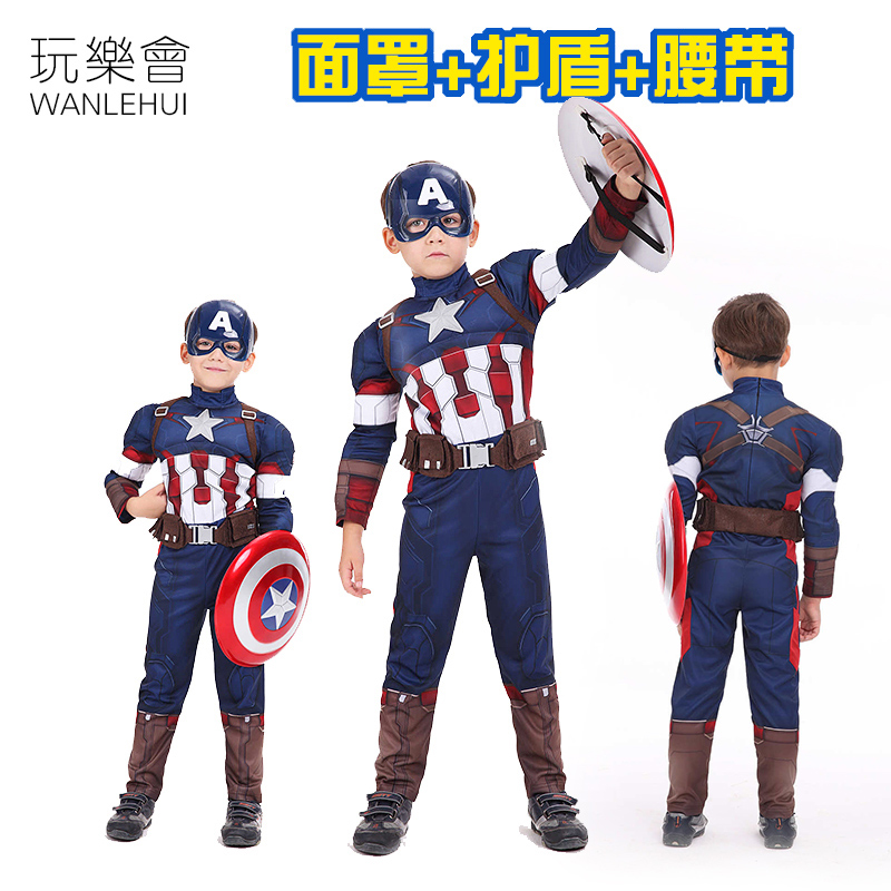 Cosplay Clothes,Halloween Clothes,Playing Halloween Children's Clothing Boys Show Clothes Set Adult Cosplay Captain America Costume