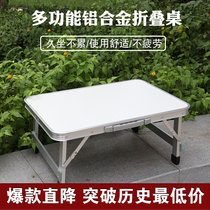 Outdoor folding table bed eat simple table portable rugged push table rectangular dormitory computer desk