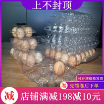 Factory direct sales of earth 託 plastic disposable outdoor anti-fall packaging 託 box portable 1030