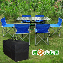 Outdoor folding tables and chairs set portable five-piece set of simple combination table publicity camping barbecue self-driving tour