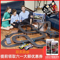 Childrens toys remote control road track racing boy runway Electric high speed competitive extreme speed roller coaster Sonic Storm
