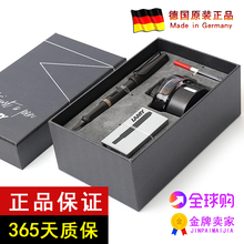 German genuine LAMY / Ling Mei pen gift box students use the word safari hunter pen adult