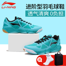 Lining genuine shoes, men's shoes, men's shoes, breathable professional shock absorber TD boots, women's shoes, super light Chen long training shoes.