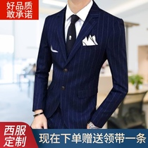 Suit custom-made mens tailor-made high-end custom-made suit set advanced hand-ordered private custom-made bridesmaids