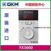 FX3000 Korea DKM governor FX3000-090S Direct FX1000A