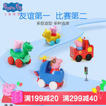 Piggy page pressed back the toy car 1-3-6 year old baby smart car Peggy George fire engine.