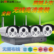 The new wireless camera monitoring equipment set of household appliances digital HD WIFI mobile phone one night