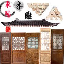 Dongyang wood carving antique doors and windows Solid wood lattice doors Chinese lattice doors and windows Lattice lattice windows Ceiling entrance relief door