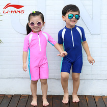 Li Ning Childrens conjoined bathing clothes girl large medium and small boys and girls 1-12 years old cute baby split hot spring swimsuit
