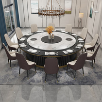 Hotel dining table Large round table Electric marble turntable with induction stove 15 20 people Hotel dining room box with 2 meters