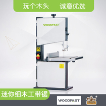 WOODFAST wofut 10 inch mini joinery band saw machine BS250 Home DIY small band saw play with wood