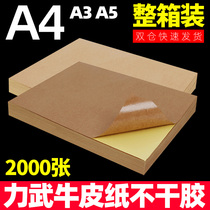 (Emballé dans une boîte entière) autocollant adhésif en papier Kraft Liwu A4A3A5 papier dimprimante couleur claire foncé carton couleur auto-adhésif brillant mat blanc étiquette papier jet dencre laser 2000 autocollants