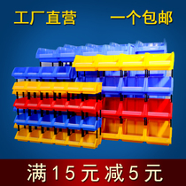 Parts box plastic modular parts box material box assembly element box screw box tool box Bevel