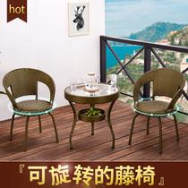 Ротанг стул из трех частей один балкон небольшой стол и стулья на открытом воздухе журнальный столик комбо современный минималистский патио отдыха на открытом воздухе стулья