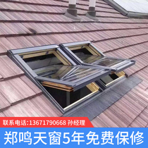 Zheng Ming Skylights Attic To Open A Window Pitched Roof Open A Window Roof  To Open