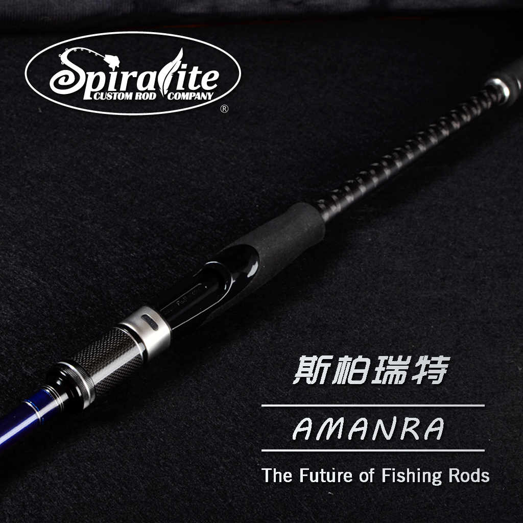 斯柏瑞特海鲈amanra 阿曼拉路亚竿902ML 962M middle straight shank cockering long shot fishing rod