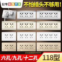 Bull 118 type switch socket panel five hole socket nine hole twelve hole 9 hole 12 hole household power panel