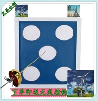 Fencing equipment Training target can hang type sword target person quality assurance quantity buy Send no trace hook