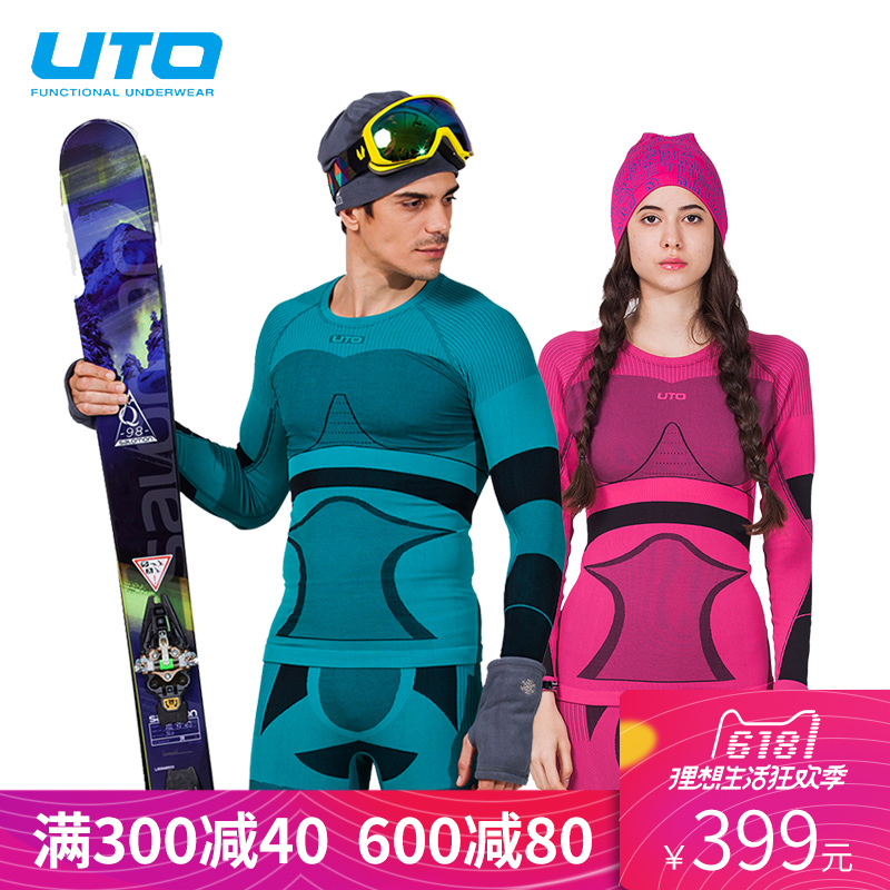UTO Long-distance Skiing Underwear Fast-drying Thermal Suit for Men and Women