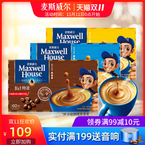 Maxwell instant coffee powder pick-me-strong original milk 60 * 2 any match