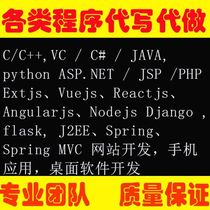 MATLAB program on behalf of C + + for the C. Language Java Android app design python website php code
