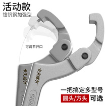 Kraftwell crescent wrench hook wrench round nut jellyfish 錶 hook-shaped locomotive shock absorber adjusts the wrench