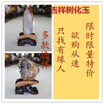 1 12 update Myanmar Shu Hua Jade wood jade Silicon wood special jade stone Office study ornaments Xin