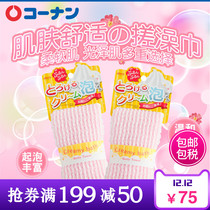 AISEN Sparkling Scrub towel towels and 2 sets bonded shipment