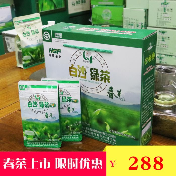 2019 Spring Tea Baisha Green Tea (50gX10 bags) Spring Bud Gift Boxed with Origin and Delivery Boxes