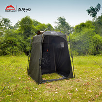 Akihito innovation shower tent outdoor travel mobile toilet dressing tent fast open automatic tent