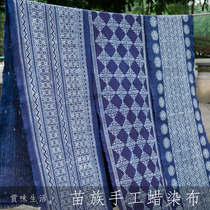 Handmade pure natural blue dyed cloth plant dyeing cloth miao national wind batik cloth grass dyeing table Flag Tea mat