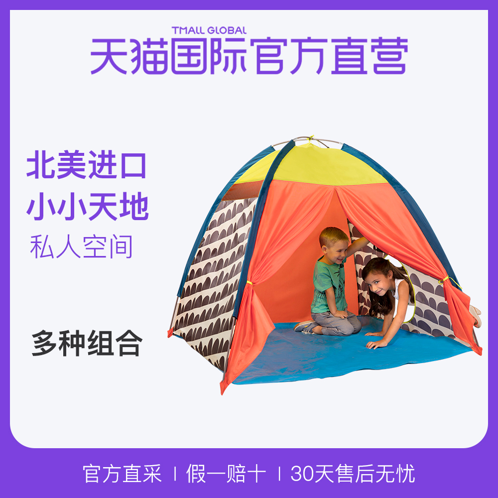 Bille btoys children's tent game room, indoor and outdoor toys for 18 months+