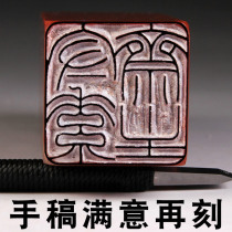 Hand-carved seal calligraphy book and painting collection name seal production finished idle stamp pen hard pen Shoushan stone