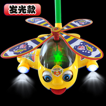 Baby Toddler Trolley Toy single pole child push music learn walk hand push airplane lobster spit tongue three years old
