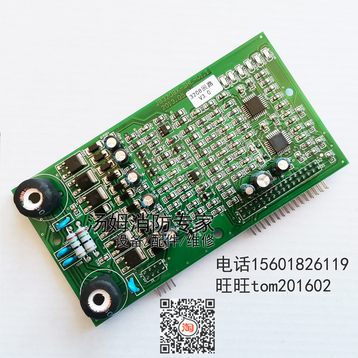 New original Shanghai Songjiang 3208G T 3208B double circuit board secondary circuit board single circuit board