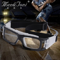 Men&joni Montomy Sports glasses basketball goggles can be equipped with myopia frame anti-fog anti-fall sports mirror