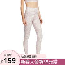 6IXTY8IGHT 68 Fall new shredded flower pattern high-waisted leggings sweatpants HW08319.