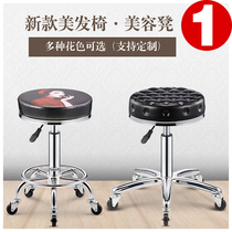 Beauty Stool barber Shop Chair hairdresser swivel lifting round stool nail stool pulley great work stool makeup Salon