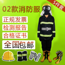 Miniature fire Station full set of 02 Combat clothing fire Service 5 sets of fireproof clothing fire protection clothing firefighting equipment