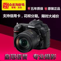 Nikon 尼康 D500 单机 单反相机 16-80 VR套机 高速连拍 行货