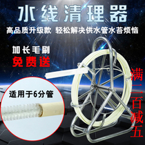 Chicken and duck waterline cleaner aquaculture water line dredge hydraulic Pipeline cleaner poultry Equipment Chicken farm waterline pipe