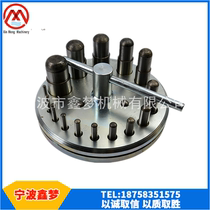 IMPA613056 gasket puncher punch Assembly disc puncher gasket making tool 6-38MM