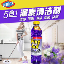 Drag ground liquid 84 disinfectant liquid pet household clothing tile wood floor sterilization deodorant Concentration Cleaner Fragrance