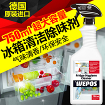 Germany imports Clean Refrigerator Special cleaning agent household kitchen washing microwave oven disinfection sterilization descaling Deodorant