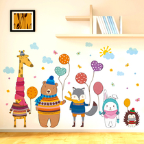 Children's room wall wallpaper self-adhesive painting cute cartoon Wall Stickers animal platoon station sticker bedroom Bedside
