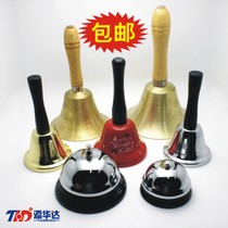 Ringing copper Hand Bell adult musical instrument class Bell old man activity Bell instrument Bell Meeting reminder bronze Bell
