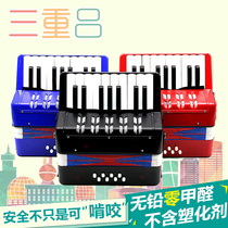 Professional accordion Large 8 bass 17 keys children early teach musical instruments authentic birthday Christmas gifts