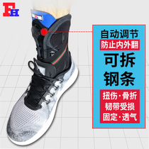 Ankle sprain protection basketball foot joint fracture fixed sports male woman foot nude wrist professional ankle protective gear